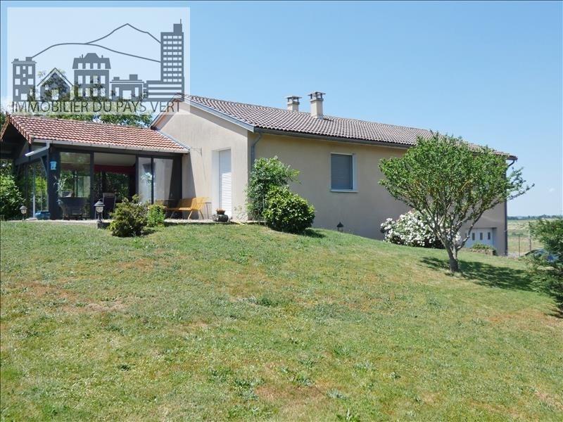 Vente maison / villa Aurillac 199500€ - Photo 1