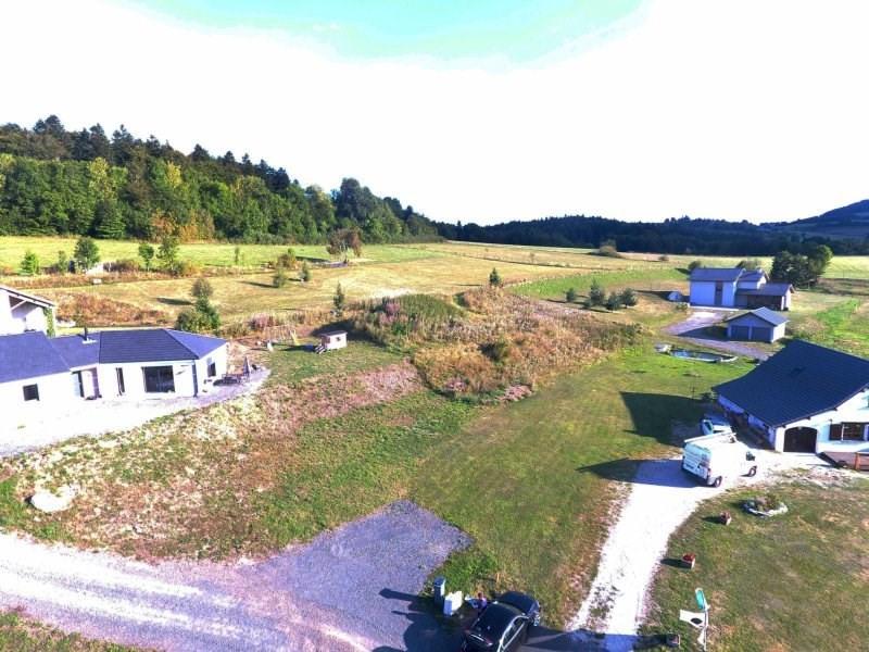 Vente terrain Mazet st voy 45000€ - Photo 1
