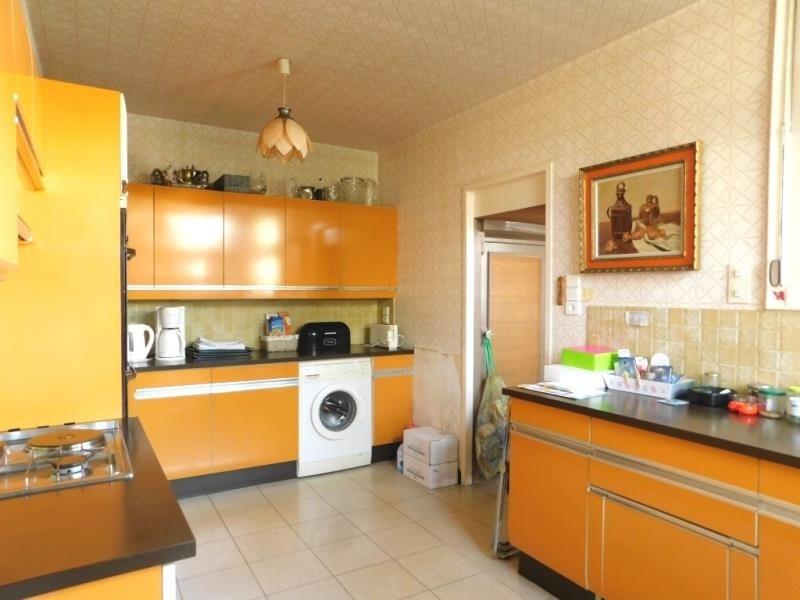 Sale house / villa Fougeres 349000€ - Picture 7