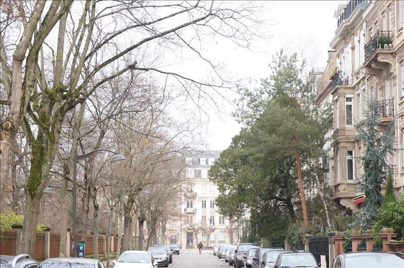 Vente appartement Strasbourg 297000€ - Photo 7