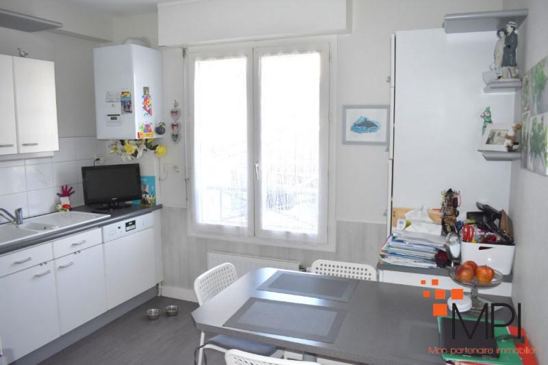Vente appartement Thorigne fouillard 184965€ - Photo 4