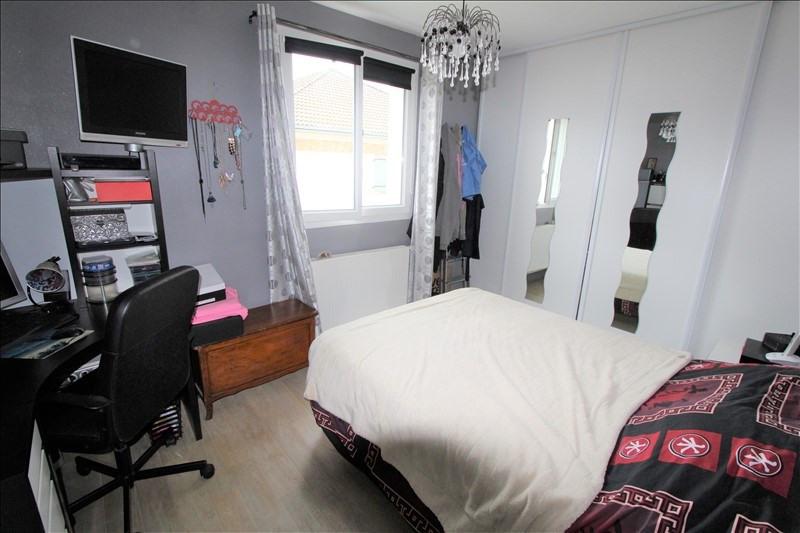 Sale apartment Douai 125000€ - Picture 5