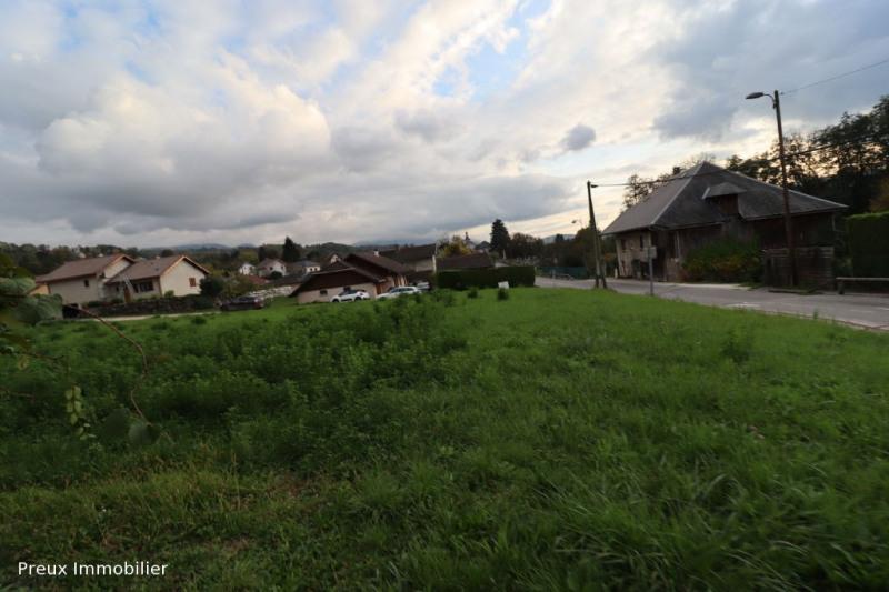 Vente terrain Saint felix 180000€ - Photo 4