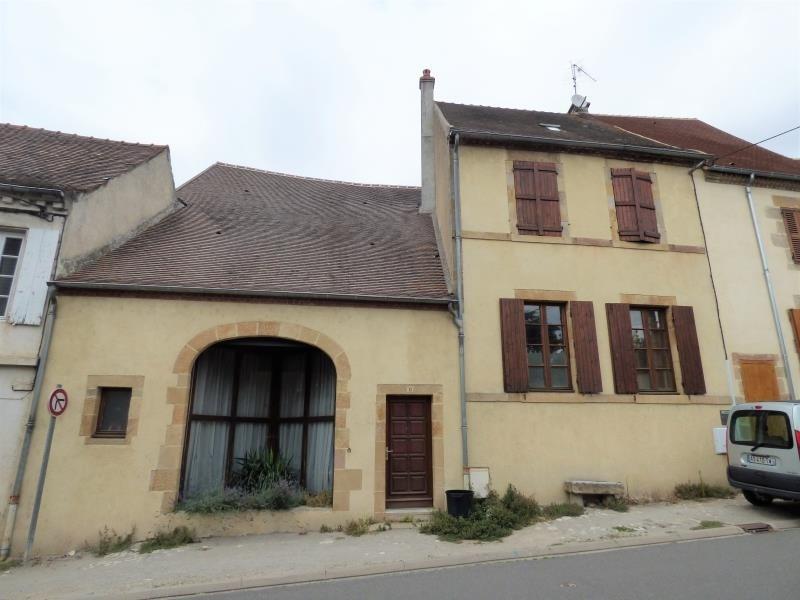 Verkauf haus Souvigny 197500€ - Fotografie 1