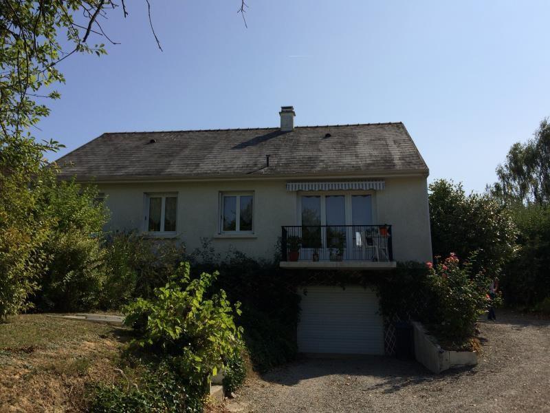 Vente maison / villa La paquelais 243800€ - Photo 7