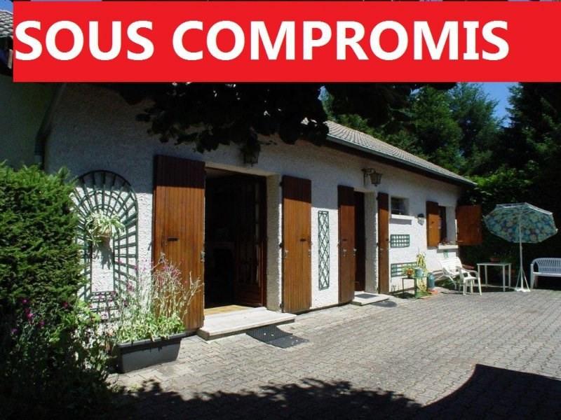 Vente maison / villa Le chambon sur lignon 168000€ - Photo 1