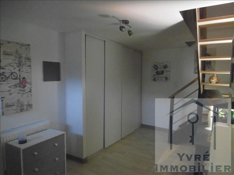 Vente maison / villa Courceboeufs 231000€ - Photo 7
