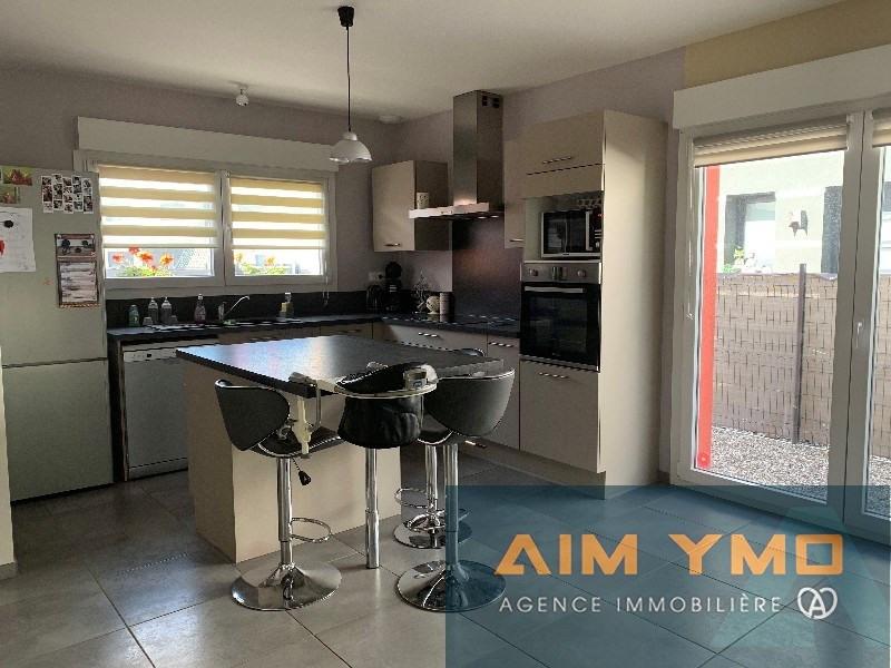 Vente maison / villa Colmar 257000€ - Photo 5