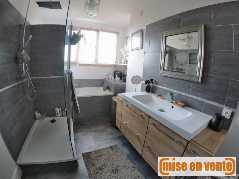 Revenda apartamento Champigny sur marne 259000€ - Fotografia 3