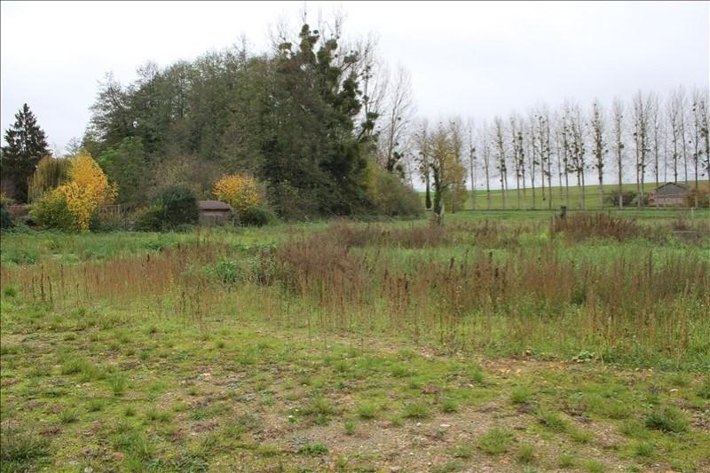 Vente terrain Epernon 99000€ - Photo 1