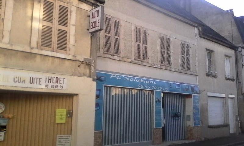 Vente maison / villa Neuvy sur loire 98000€ - Photo 5
