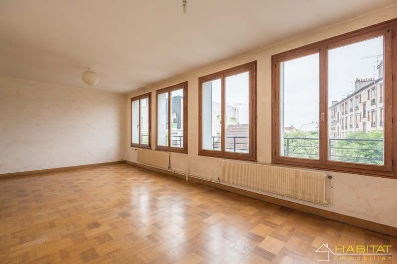 Sale apartment Noisy le sec 212000€ - Picture 1