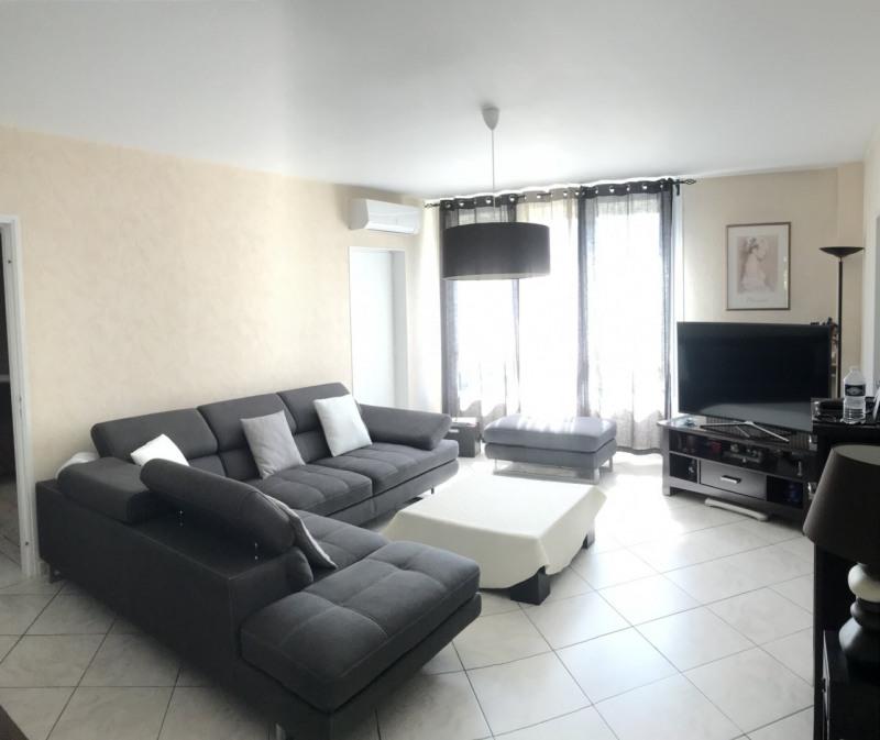 Venta  apartamento Venissieux 175000€ - Fotografía 1