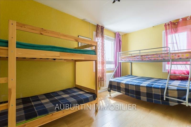 Sale apartment Paris 18ème 365000€ - Picture 1