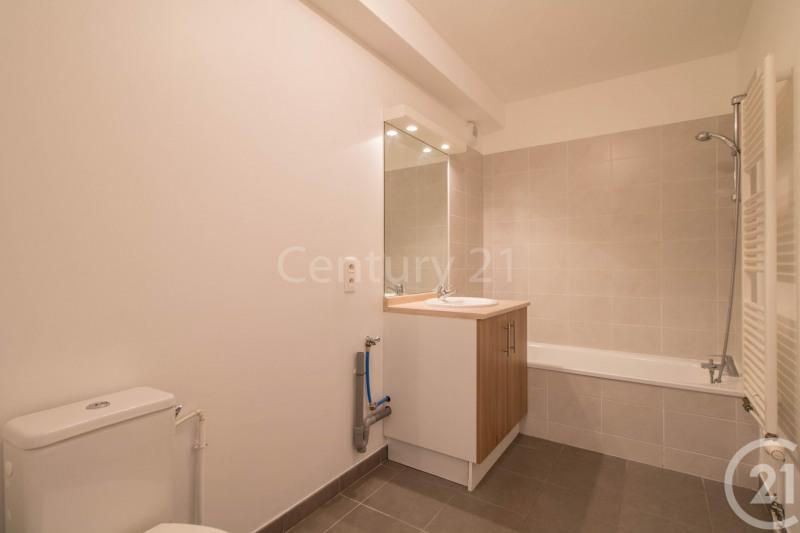 Location appartement Colomiers 690€ CC - Photo 8