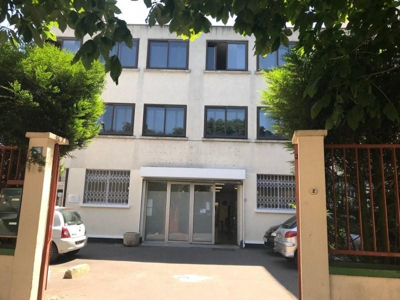 Location bureau Montreuil 2300€ HT/HC - Photo 6