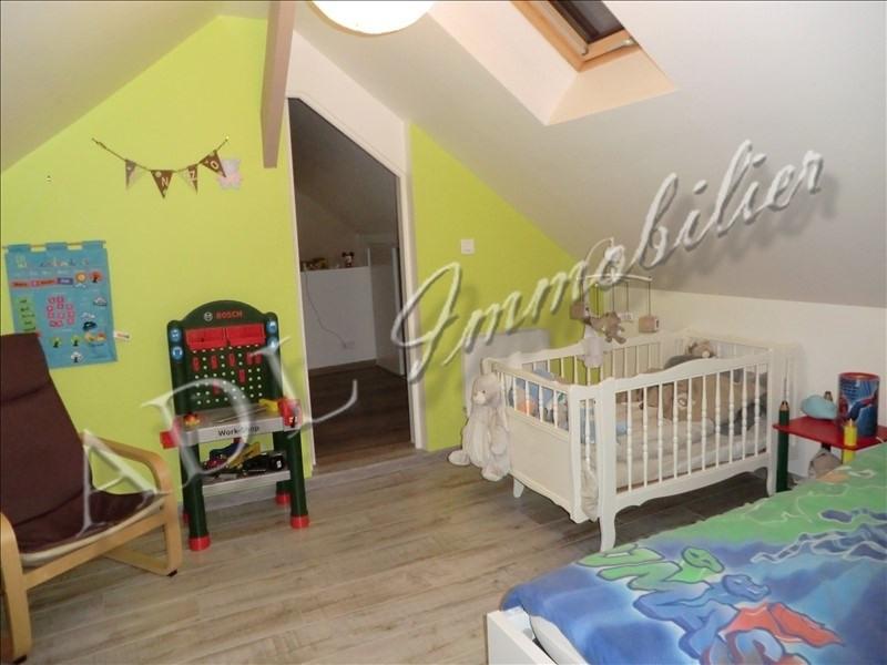 Sale apartment La chapelle secteur 210000€ - Picture 5