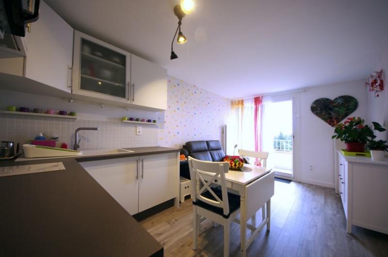 Appartement de type T2, proche plage, à Argeles sur mer