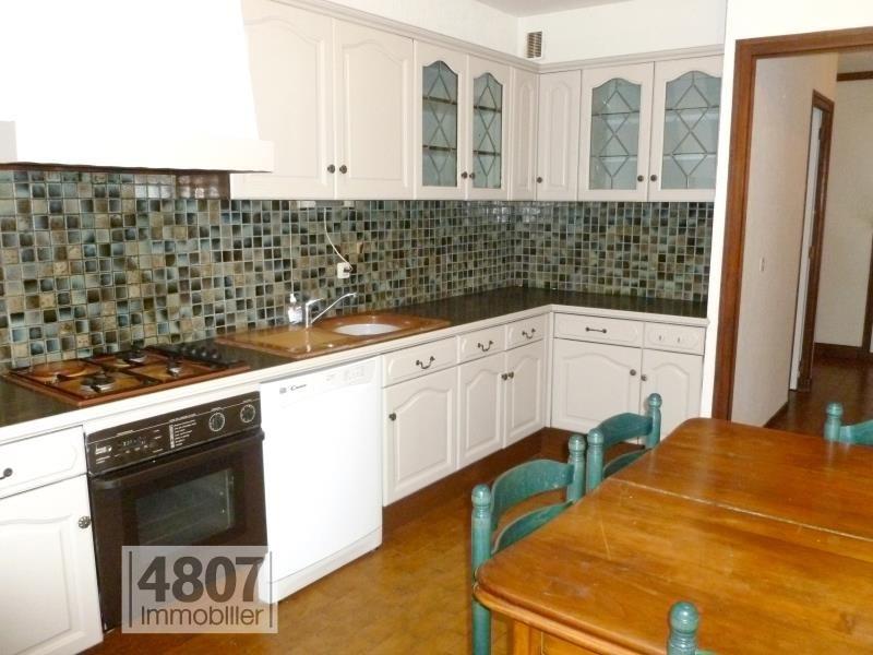 Vente appartement Cluses 149000€ - Photo 1
