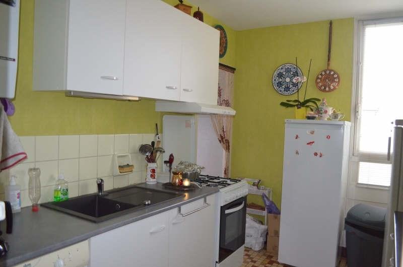 Venta  apartamento Alencon 65000€ - Fotografía 1