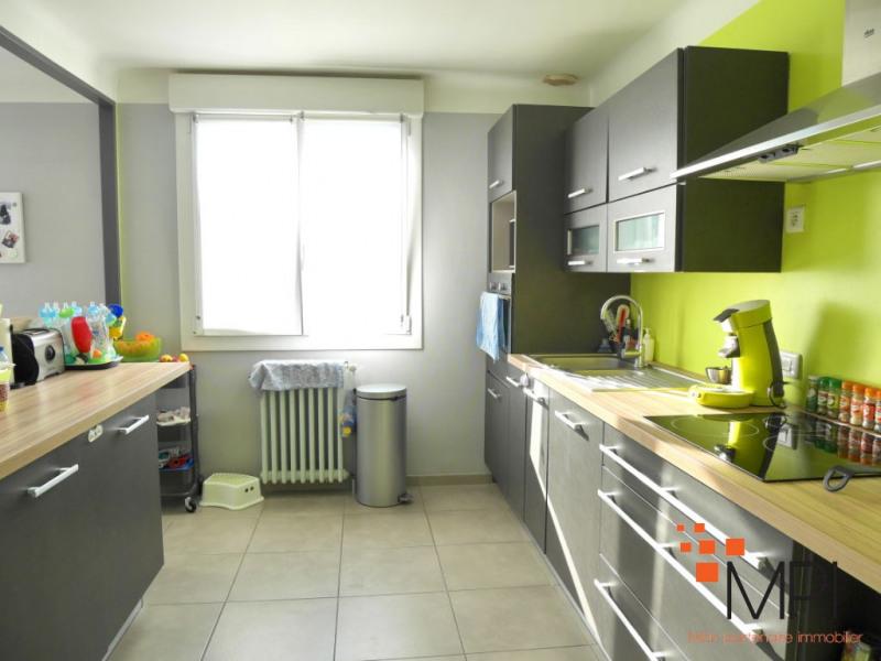 Vente maison / villa Mordelles 249755€ - Photo 4