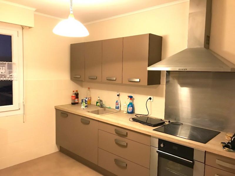 Vente appartement Challans 121600€ - Photo 1