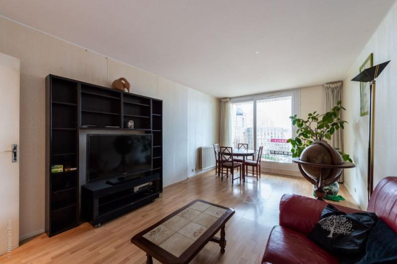 Appartement Noisy Le Grand 4 pièce (s) 87.5 m²