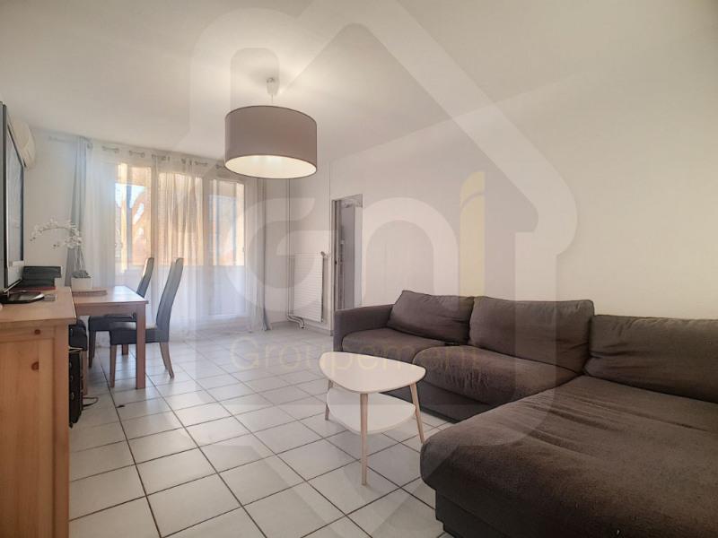 Vente appartement Vitrolles 158000€ - Photo 1