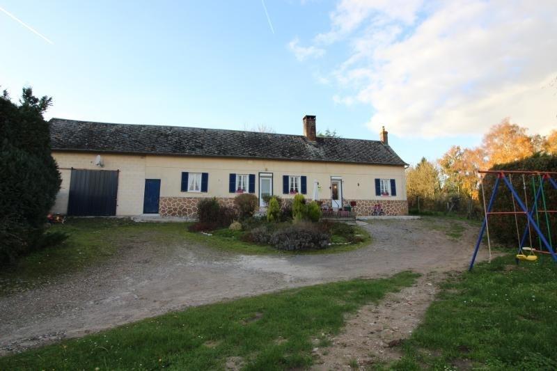 Vente maison / villa Cahon gouy 81000€ - Photo 1
