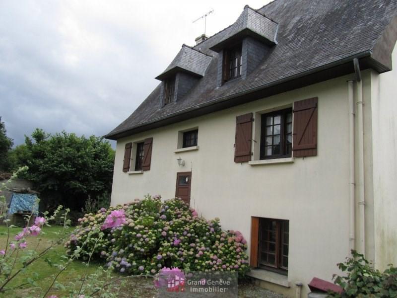 Vendita casa La richardais 298000€ - Fotografia 6