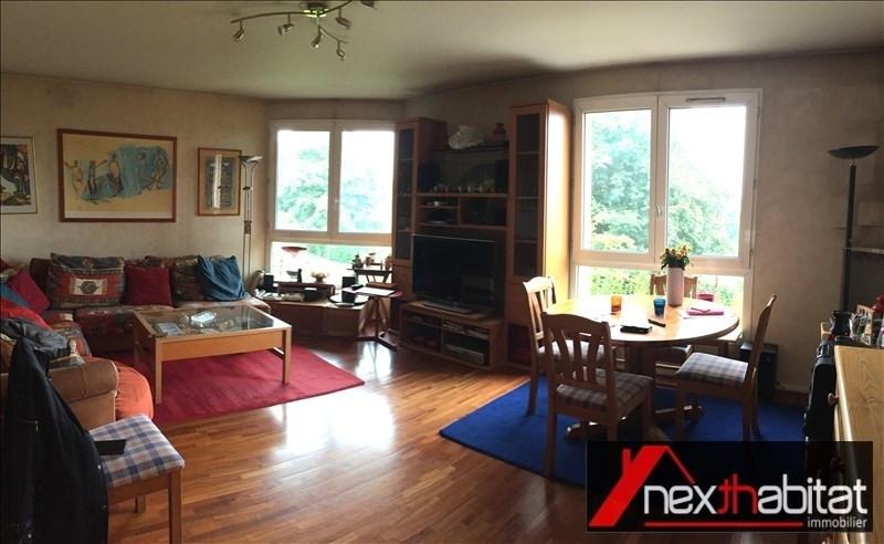 Vente appartement Rosny sous bois 259900€ - Photo 2