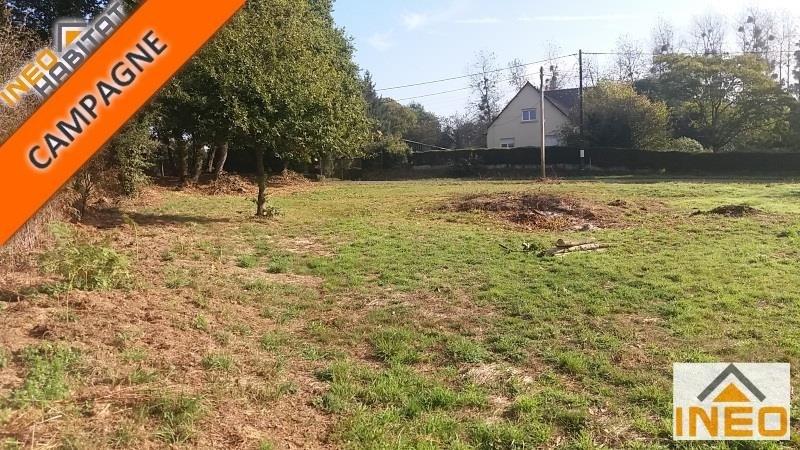 Vente terrain Quebriac 80100€ - Photo 1