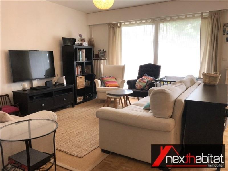 Vente appartement Villemomble 228000€ - Photo 3
