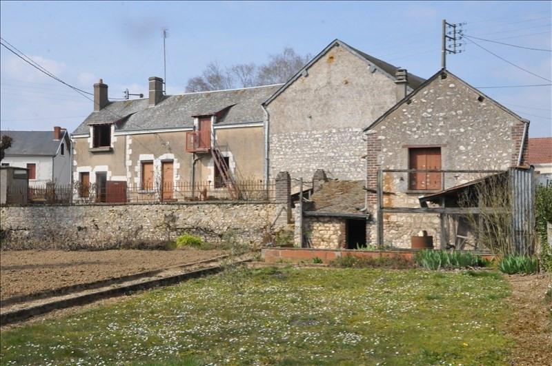 Vente maison / villa Vendome 98600€ - Photo 1