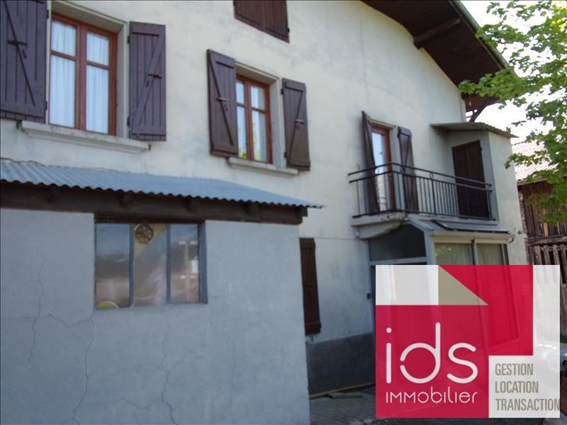 Vente maison / villa Etable 85 000€ - Photo 7