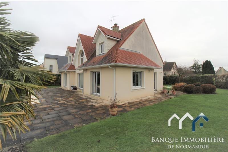 Vente de prestige maison / villa Caen 573000€ - Photo 1
