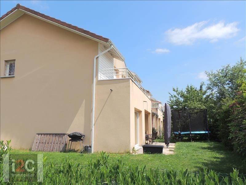 Vente maison / villa St genis pouilly 550000€ - Photo 9
