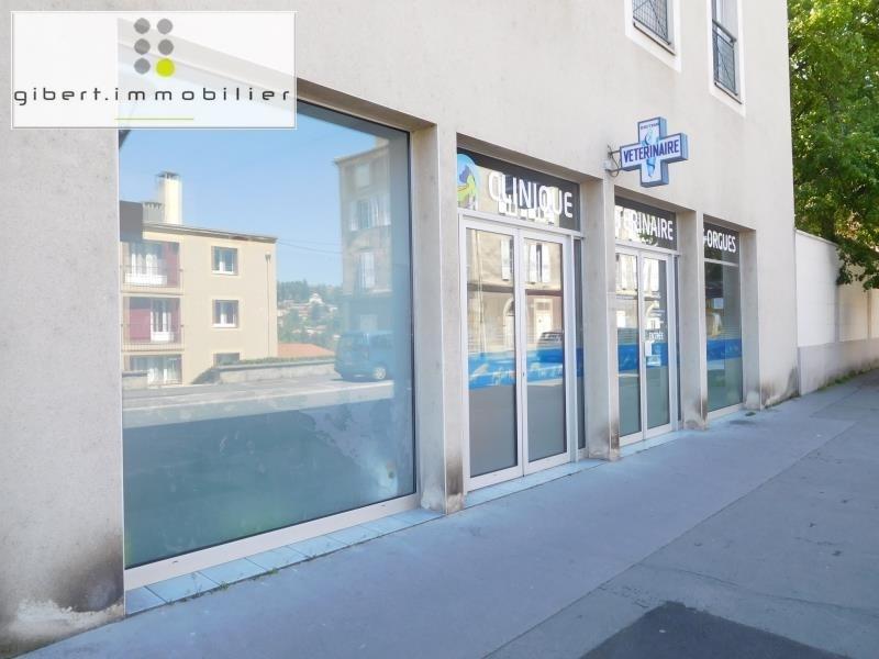 Location local commercial Le puy en velay 1340€ HT/HC - Photo 9