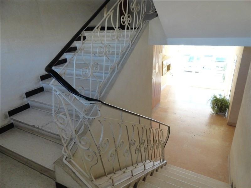 Produit d'investissement appartement Lunel 100000€ - Photo 6