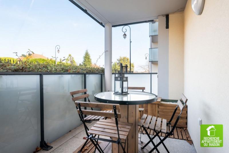 Vente appartement Chaponost 177900€ - Photo 2
