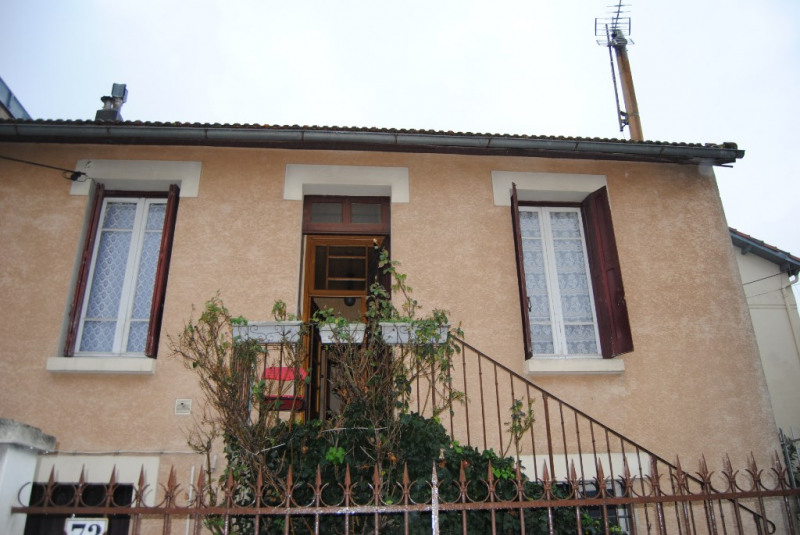 Vente maison / villa Carcassonne 80 000€ - Photo 1