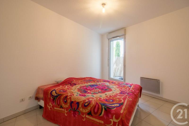 Vente appartement Colomiers 108000€ - Photo 4