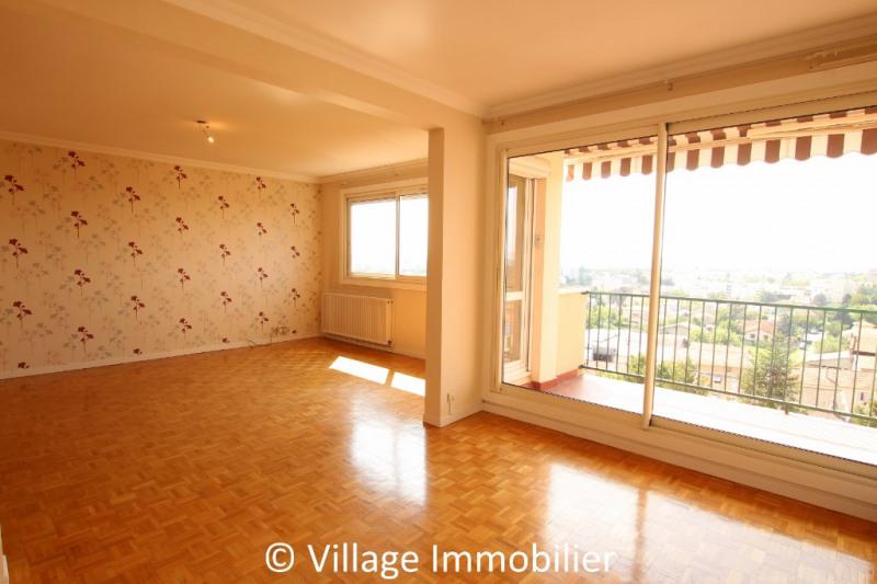 Vente appartement St priest 210000€ - Photo 2