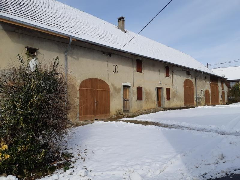Farm building 6 rooms