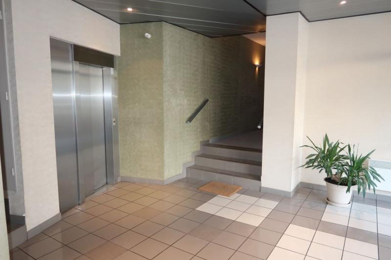Location appartement Limoges 340€ CC - Photo 11