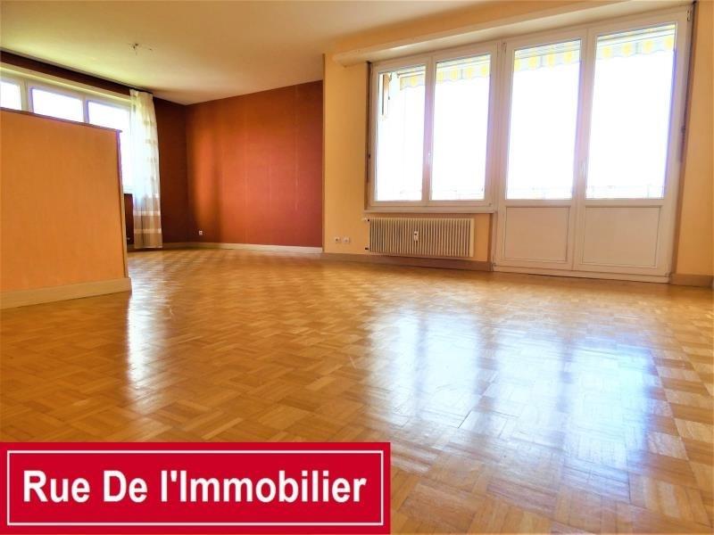 Sale apartment Saverne 149800€ - Picture 1