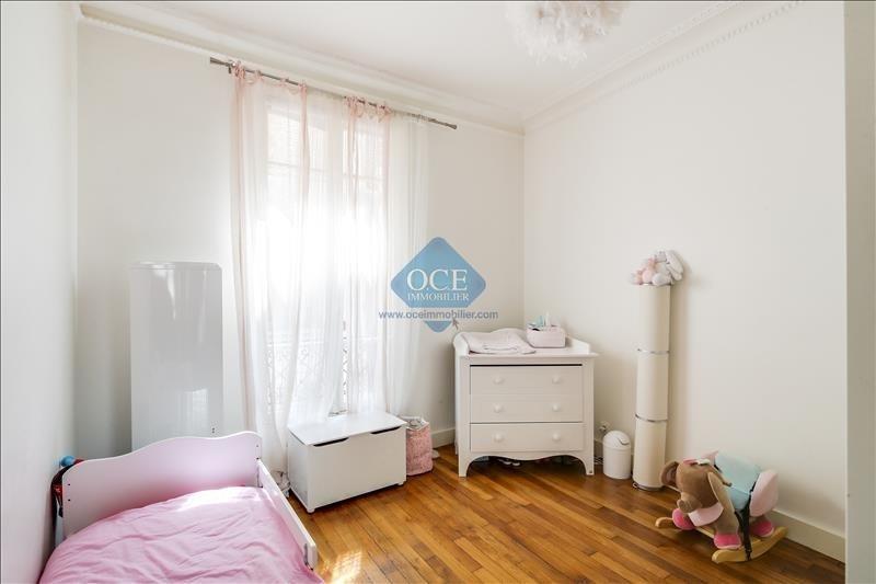 Sale apartment Paris 5ème 718000€ - Picture 8