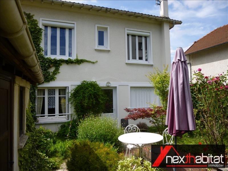 Vente maison / villa Les pavillons sous bois 315000€ - Photo 7