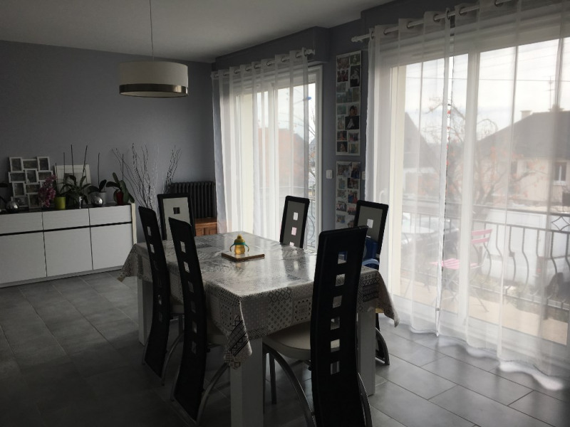 Vente maison / villa Janze 240 350€ - Photo 2