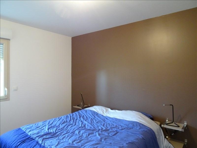 Location appartement Valencin 740€ CC - Photo 6